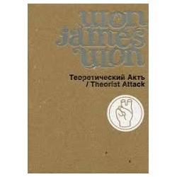 Won James Won-Theorist Attack